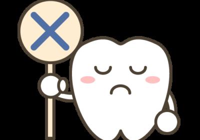 歯についてほっておくと取り返しのつかない3つの事